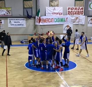 Serie C – Coppa Campania: la Megaride sbanca San Nicola e conquista la Final Four